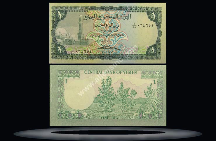 Yemen 10 Rials p-18b 1983 UNC Banknote