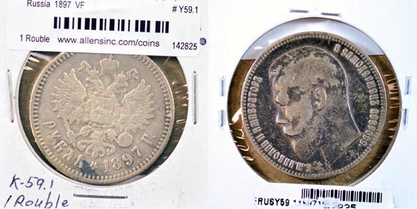 World Coins - Russia